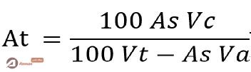 فرمول محاسبه کل مخلوط