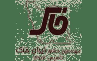 مشاور خاک ایران