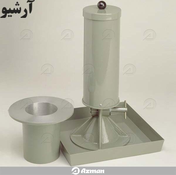 دستگاه سند باتل - مخروط ماسه