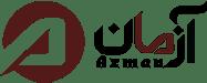آزمان | خرید آنلاین تجهیزات آزمایشگاهی صنعت عمران و ساختمان لوگو