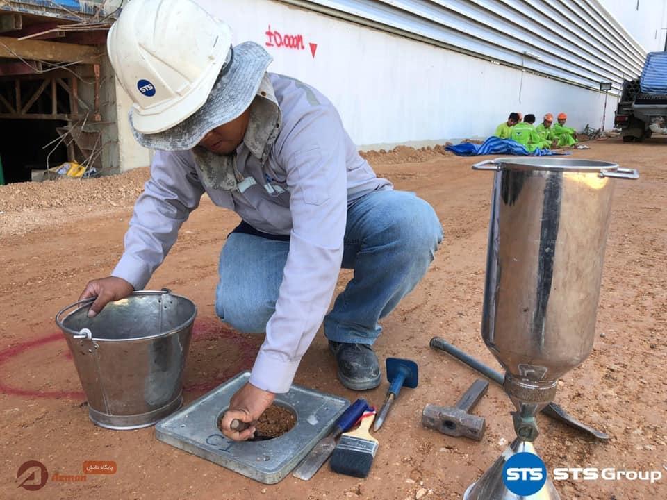 روش انجام آزمایش استاندارد تعیین دانسیته و وزن مخصوص خاک در محل با استفاده از سند باتل