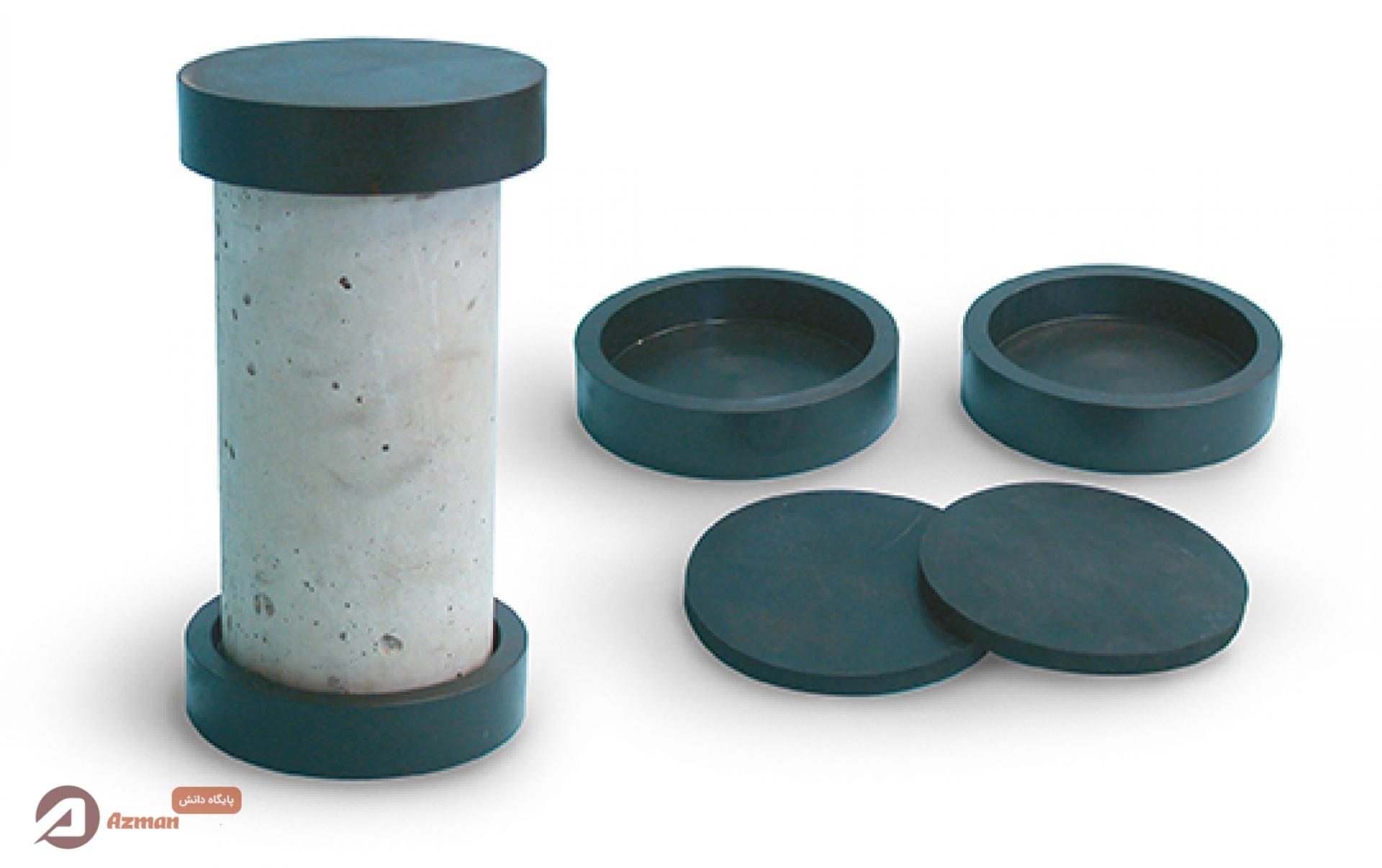 کپینگ بتن (نمونه های استوانه ای یا سیلندری)